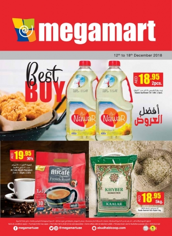 Megamart Megamart Best Buy Deals