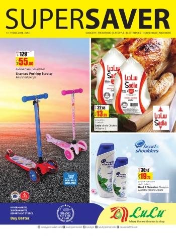 Lulu Hypermarket Super Saver Deals