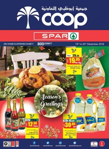 Abu Dhabi COOP Abu Dhabi Coop Season's Greetings Offers