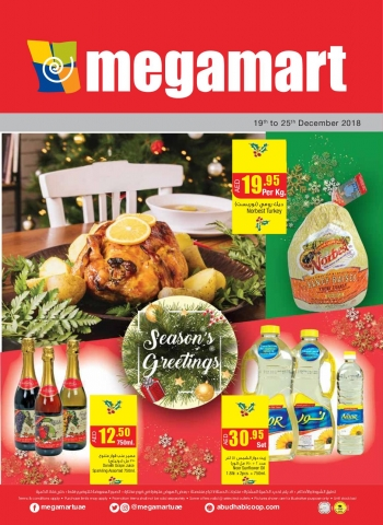 Megamart Megamart Season's Greetings Offers
