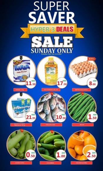 Al Madina Hypermarket Al Madina Hypermarket Super Sunday Deals