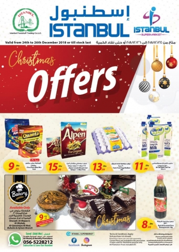 Istanbul Supermarket Istanbul Supermarket Christmas offers