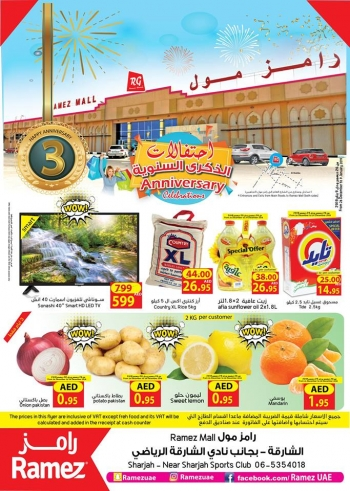 Ramez  Ramez Anniversary Celebrations Deals