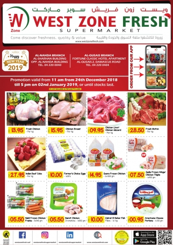 West Zone Fresh Supermarket West Zone Fresh Supermarket New Year offers