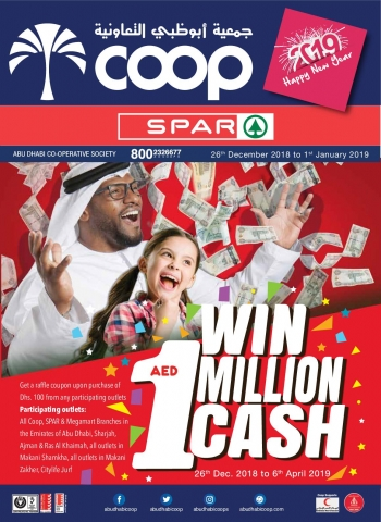 Abu Dhabi COOP  Abu Dhabi Coop New Year Offers