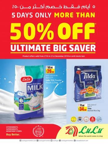 Lulu Lulu Hypermarket Ultimate Big Saver Offers