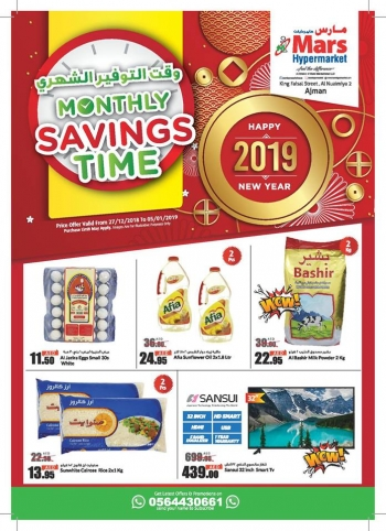 Mars Hypermarket Mars Hypermarket Monthly Savings Time