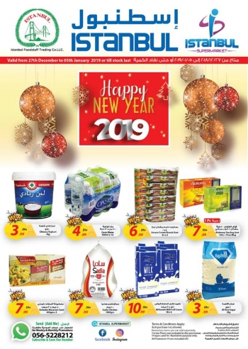 Istanbul Supermarket Istanbul Supermarket  New Year Offers