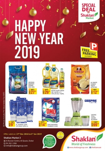 Shaklan Market Shaklan Market  New Year Deals