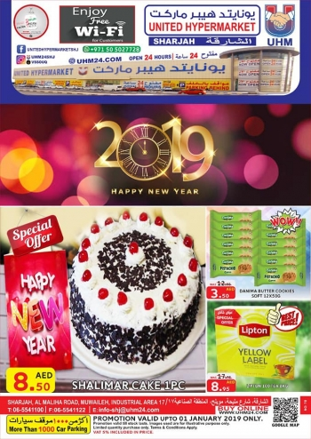 United Hypermarket United Hypermarket Weekend Great Offers