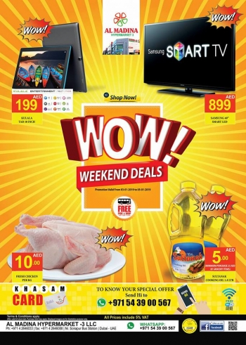 Al Madina Hypermarket  Al Madina Hypermarket Weekend Offer