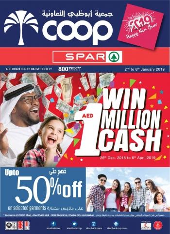 Abu Dhabi COOP Abu Dhabi Coop Win 1 Million AED Cash