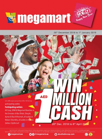 Megamart Megamart Win 1 Million AED Cash