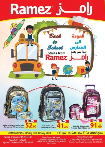 Ramez   Ramez Back to school offers
