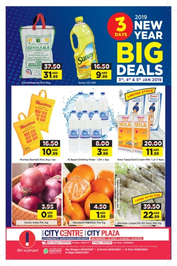 City Centre Supermarket City Centre New Year Big Deals