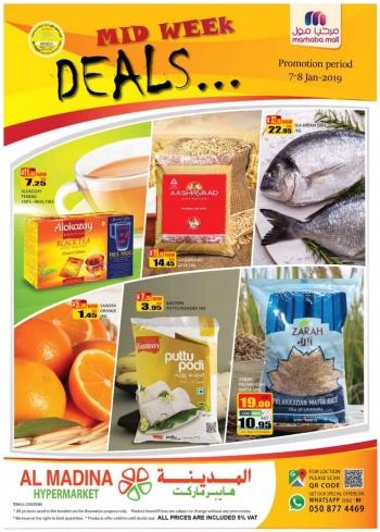 Al Madina Hypermarket Al Madina Hypermarket  Mid week offer