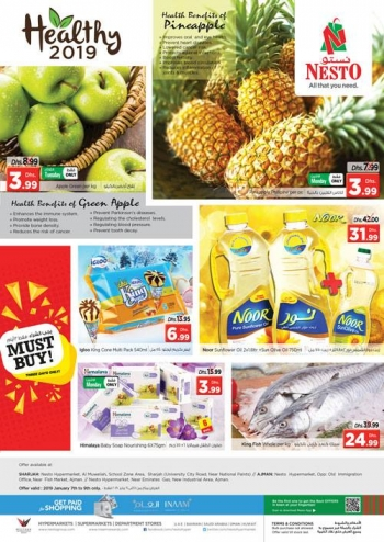 Nesto Nesto Hypermarket Midweek Surprise  Deals