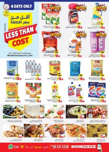 Ansar Mall Ansar Mall & Ansar Gallery Less Than Cost