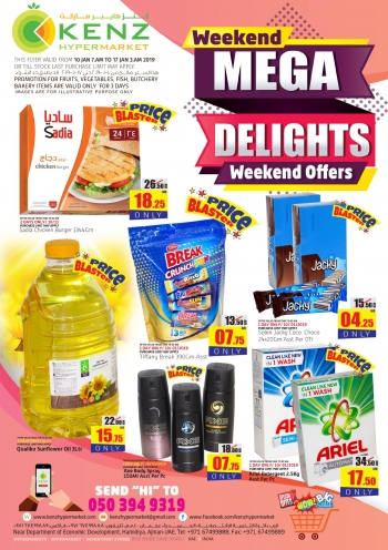 Kenz  Kenz Hypermarket Weekend Offers