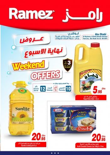 Ramez Ramez Weekend Deals @ Abu Dhabi Al shahama