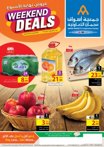 Ajman Markets Co-op Society Ajman Markets Co-op Society Weekend Deals
