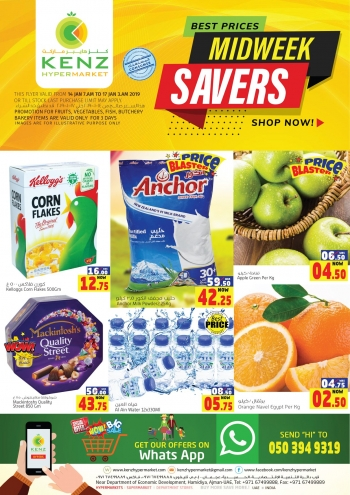 Kenz Hypermarket Midweek Offers