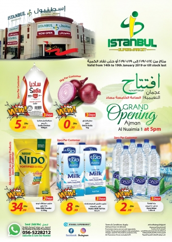 Istanbul Supermarket Istanbul Supermarket Grand Opening Deals in Ajman