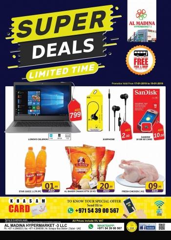 Al Madina Hypermarket Al Madina Hypermarket  Super Deals