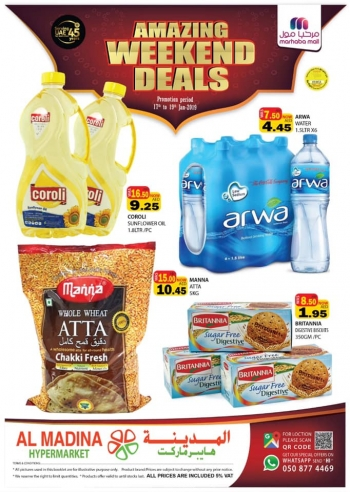 Al Madina Hypermarket Al Madina Hypermarket Amazing Weekend Deals @ Ras Al Khor