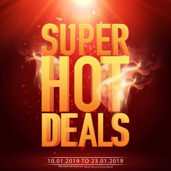 Souq Planet Souq Planet Super Hot Deals