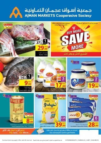 Ajman Markets Co-op Society Ajman Markets Co-op Society Buy More Save More Offers