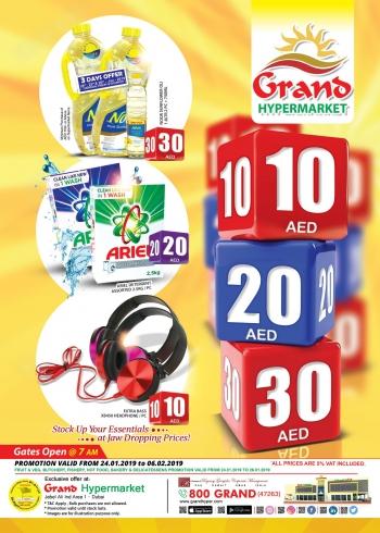 Grand Hypermarket  Grand Hypermarket Killer Offers In Jebel Ali