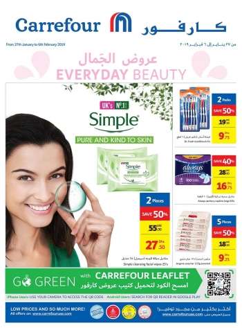 Carrefour Carrefour Everyday Beauty Offers