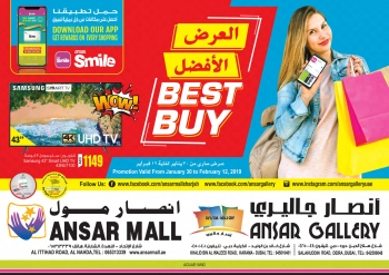 Ansar Mall Ansar Mall & Ansar Gallery Best Buy Offers