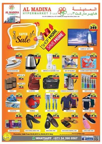 Lulu  Al Madina Hypermarket Midweek Deals