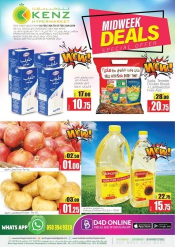 Kenz  Kenz Hypermarket Midweek Offers