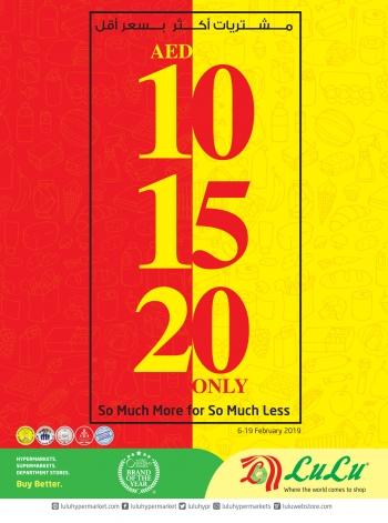 Lulu Lulu Hypermarket  AED 10,15,20 Only Offers