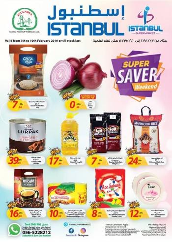 Istanbul Supermarket Istanbul Supermarket Super Saver Deals
