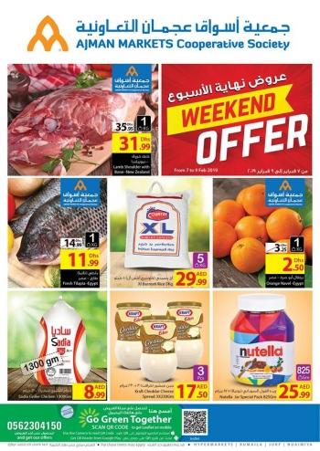 Ajman Markets Co-op Society Ajman Markets Co-op Society Amazing Weekend Offers
