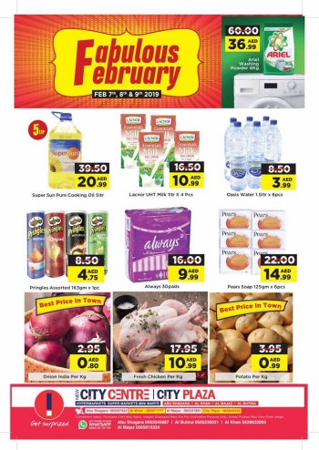 City Centre Supermarket City Centre Big Deals In UAE