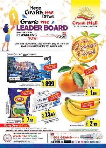 Grand Hypermarket Grand Hypermarket Mega Grand Me drive & Orange Fest
