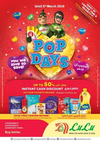 Lulu Lulu Hypermarket  Pop Days Deals
