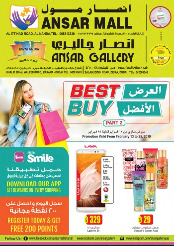 Ansar Mall Ansar Mall & Ansar Gallery Best Buy Offers Part 2