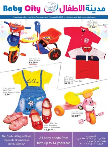 Baby City Baby City Offers 6-20 February