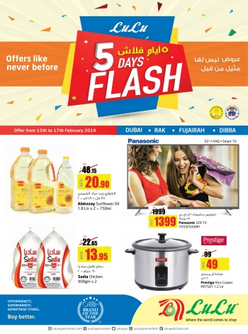Lulu Lulu Hypermarket 5 Days Flash sale