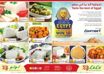 Lulu Lulu Hypermarket Egypt Fest 2019