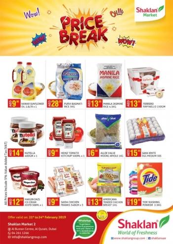 Shaklan Market Price BreakSpecial Deals