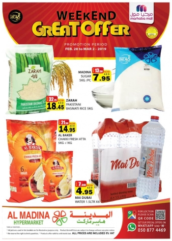 Al Madina Hypermarket Al Madina Hypermarket Weekend Offers