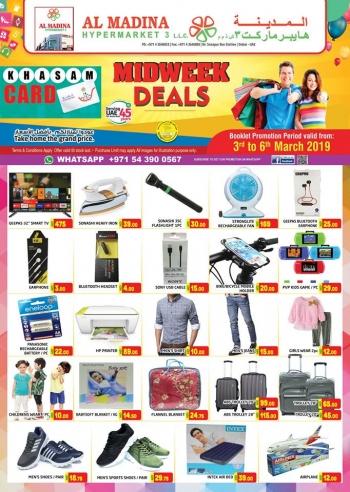 Lulu  Al Madina Hypermarket  Mid week offer