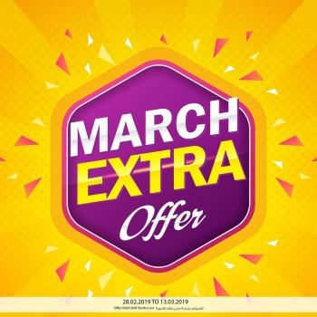 Souq Planet Souq Planet March Extra Offers